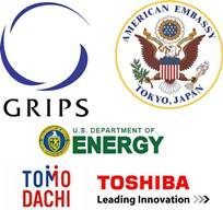 GRIPS-US Embassy Joint Student Workshop on the Future of Energy