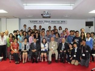 <Event Report> SjCOOP Asia Tokyo Meeting 2014