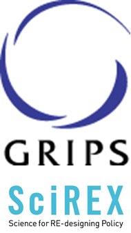 GRIPS SciREX Center Seminar <br/>