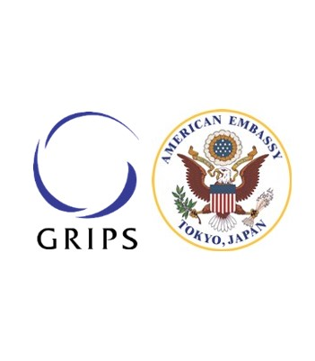U.S. Embassy- GRIPS Joint Lecture </br>