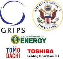 政策研究大学院大学(GRIPS)-米国大使館共催エネルギーフォーラム【拡大版GRIPSフォーラム】