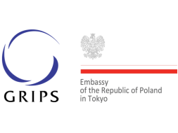 日本・ポーランド科学技術セミナー 「互いの利点を生かしたイノベーションの拡大」 Expanding innovations by joining strengths - Japanese-Polish Science and Technology Seminar