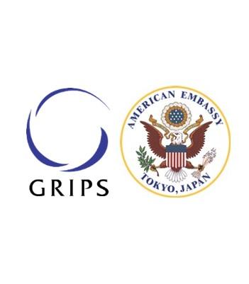 米国大使館 - GRIPS共催講演会 </br>21世紀における安全保障:地政学的構造変化と戦略の見直し ‐エネルギー安全保障を中心に‐